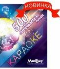 РАСПРОДАЖА MadBoy DVD-диск караоке с каталогом 500-ЛЮБИМЫХ ПЕСЕН - Демо образец