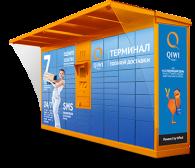 Доставка по Москве теперь и  с QIWIpost!