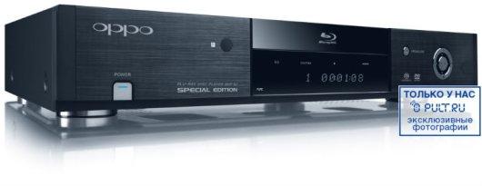 Blu-ray плеер OPPO BDP-83SE